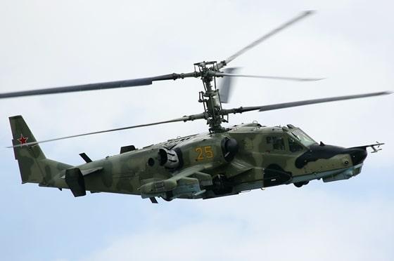 Kamov KA-50