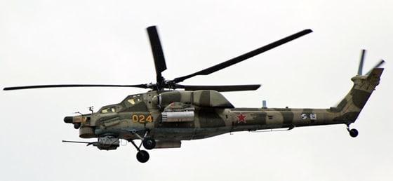 MI-28H Havoc